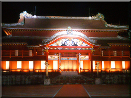 沖縄 民宿 首里城